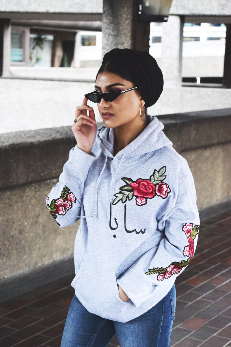 Sports Grey Embroidery Hoodie - Al-Huda Clothing