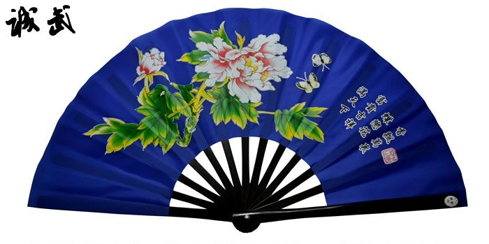 Tai Chi Fan Peony Pattern Blue Model 1
