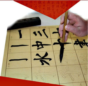 Preprinted Calligraphy Parchment for Beginners