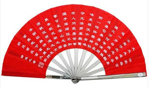 Red Metal Scholar Tai Chi Fan