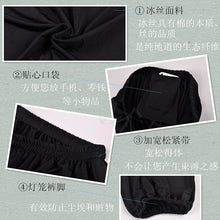 Load image into Gallery viewer, Black Stretchable Tai Chi Pants Unisex