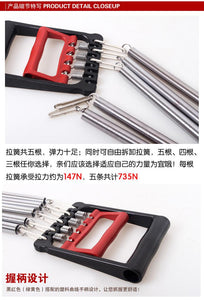 Spring Rally Kuoxiong Multifunction Expander