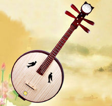 Load image into Gallery viewer, Chinese Ruan Musical Instrument