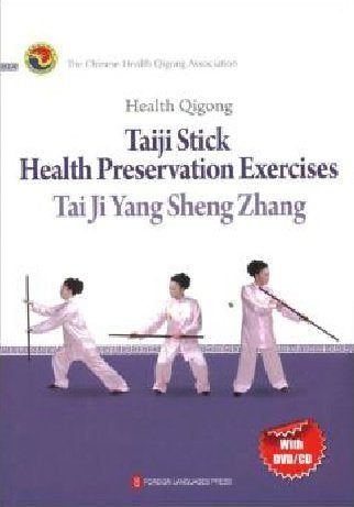 Tai Chi Wellness stick (English) (with DVD) [Health Qigong (Taiji Stick)