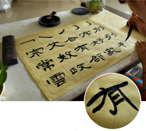 Calligraphy Parchment for Practicing