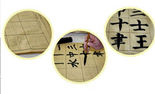 Load image into Gallery viewer, Preprinted Calligraphy Parchment for Beginners