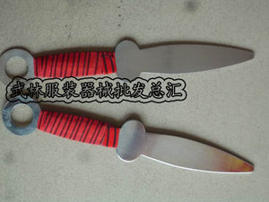 Blunt Wushu Performance Double Dagger
