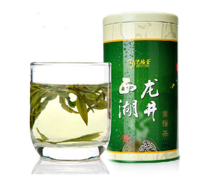 "250g ""Before Rain"" West Lake Longjing Green Tea 2014 New Tea"