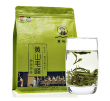 Load image into Gallery viewer, 185g Yellow Mountain Ancient Mao Feng Green Tea 2014 New Tea