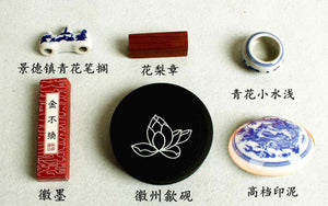 Lotus Calligraphy Set