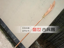 Load image into Gallery viewer, Wu Guan Family Artifact Full High Grade Copper