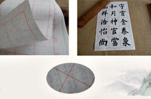 Load image into Gallery viewer, Calligraphy Rise Paper for Practicing