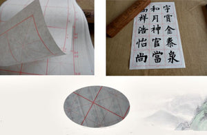 Calligraphy Rise Paper for Practicing