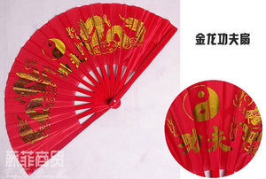 Tai Chi Fan Yin-Yang Dragon Red & Gold