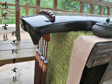 Load image into Gallery viewer, Chinese Mahagony Guqin