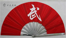 Load image into Gallery viewer, Red Metal Wu Sign Tai Chi Fan