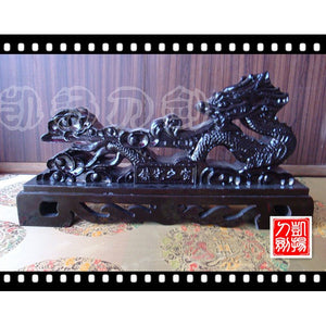 Standard Size Wooden Dragon Sword Rack/Shelf