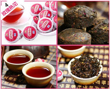 Load image into Gallery viewer, 220g 10 Different Tastes Cooked Pu´er Tea