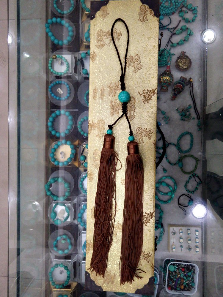 Brown Long Sword Tassel