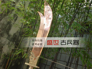 Wu Guan Family Artifact Full High Grade Copper