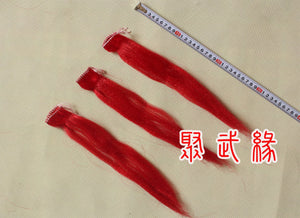 Synthetic Red Spear Tassel (Horse Hair)