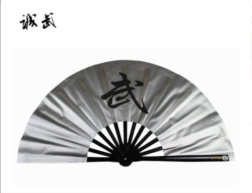 Silver Bamboo Wu Sign Tai Chi Fan