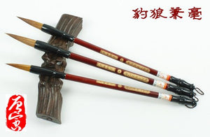 Pig Hair Calligraphy Brush 3 Sizes