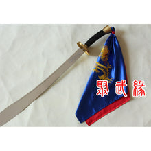 Load image into Gallery viewer, Embroidered Broadsword Sashes 2 Colors