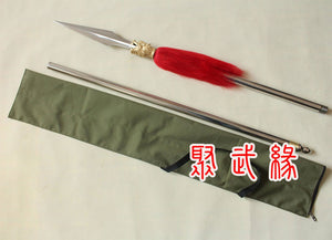 Stainless Gong Ying Qiang Spear With Dragon Head