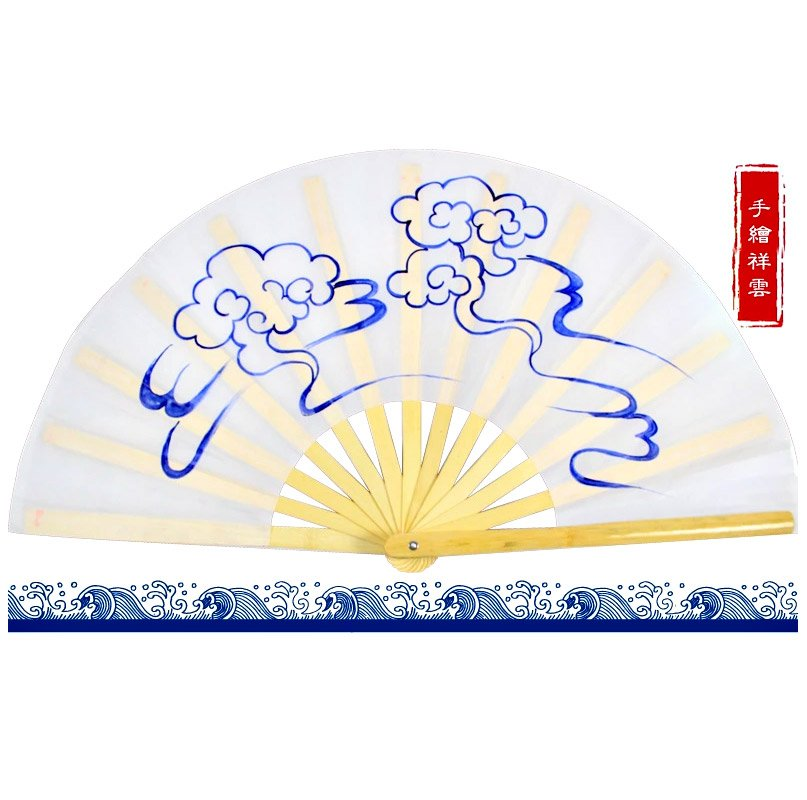 Hand-Painted Tai Chi Fan Wudang Clouds
