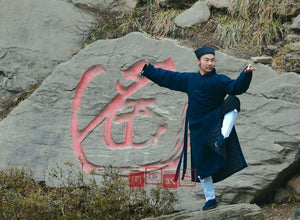 Navy Blue Wudang Winter Coat Overlap Collar with Traditional Sword Ropes