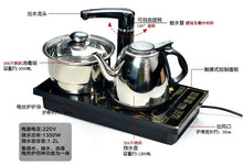 Load image into Gallery viewer, Black & White Traditional Tea Set with Electric Cooker and Pot