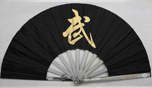Load image into Gallery viewer, Black Metal Wu Sign Tai Chi Fan