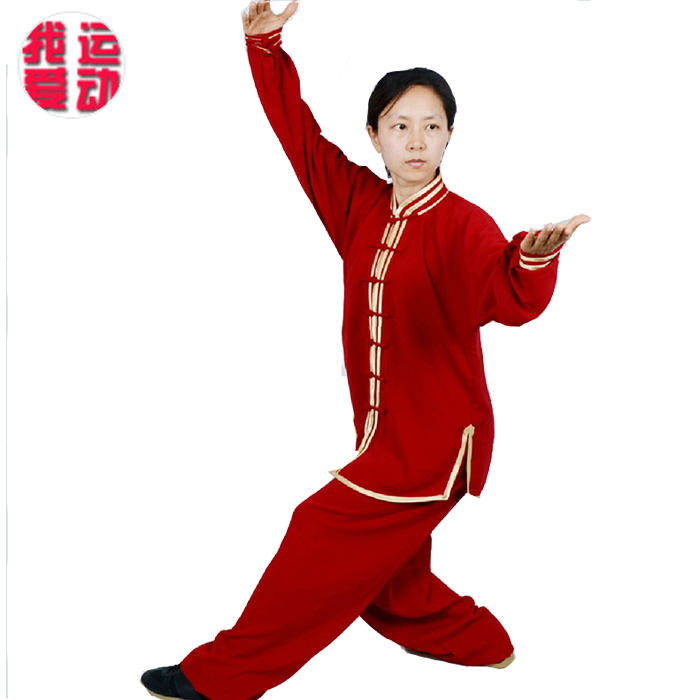 Red Wudang Cotton-Silk Martial Arts Tai Chi Uniform For Men And Women