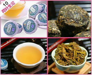 220g 10 Different Tastes Cooked Pu´er Tea