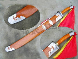 Modern Wushu Dao With Sugar Brown Scabbard