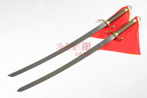 [3 Sizes, 2 Designs] Yang Style Dao