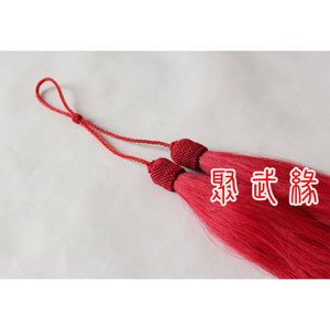 Hand Woven Real Horsetail Red Sword Tassel