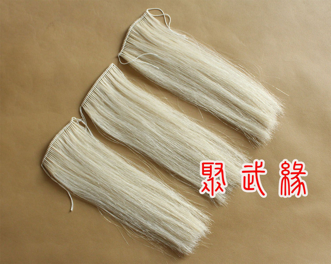 Real Horse Hair White Spear Tassel