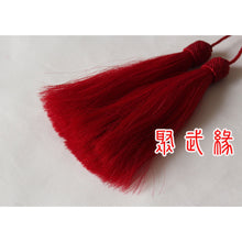 Load image into Gallery viewer, Hand Woven Real Horsetail Red Sword Tassel