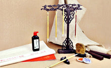 Load image into Gallery viewer, Real Mahagony Wood Calligraphy Brush Frame