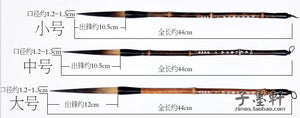Bamboo Handle Calligraphy Brush