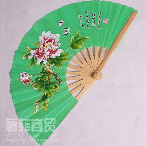 Tai Chi Fan Peony Pattern Mint Green