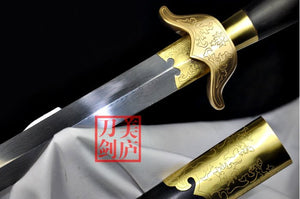 Ssangyong Pattern Steel Morning Tai Chi Sword