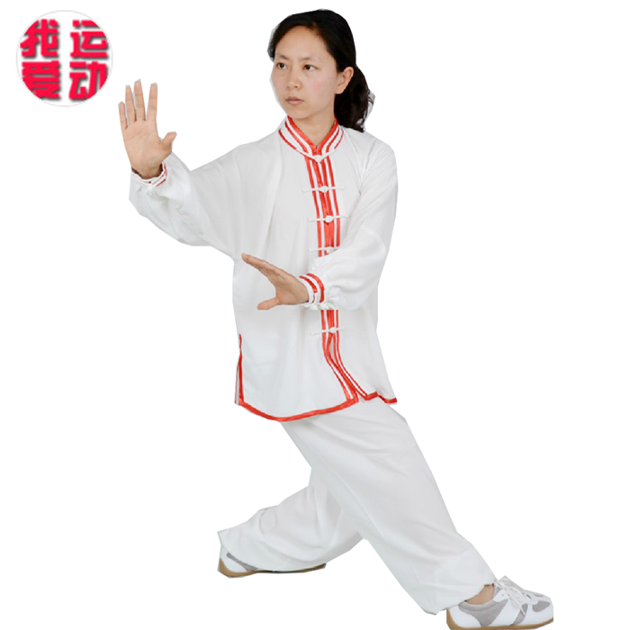 White/Red Wudang Cotton-Silk Martial Arts Tai Chi Uniform For Men And Women