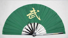 Load image into Gallery viewer, Green Metal Wu Sign Tai Chi Fan