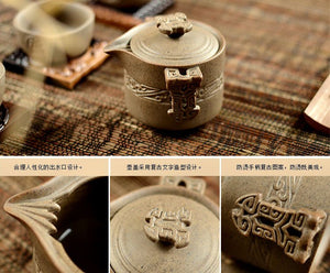 Unique Chinese Tea Ceremony 9-piece Set
