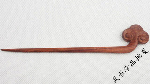 Wudang Taoist Monk Hand Carved Mahagony Cloud Hairpin
