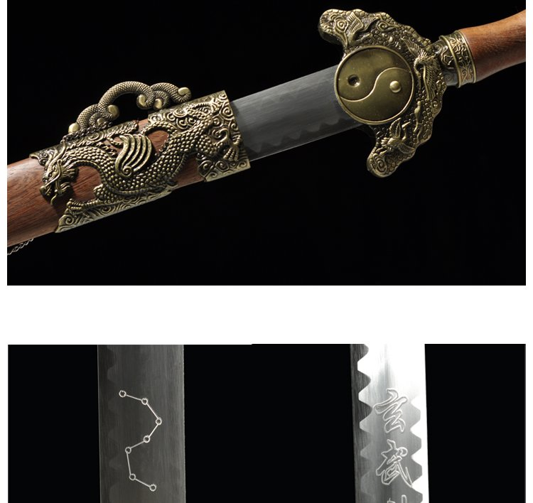 Dragon Yin Yang Jian with Sharp Looking Finish