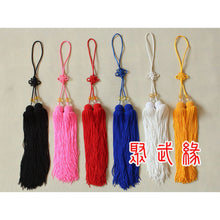 Load image into Gallery viewer, Tai Chi Jian 5 Colors Ice Silk Tassels